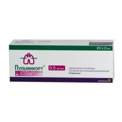 Пульмикорт, сусп. д/ингал. дозир. 0.25 мг/мл 2 мл №20