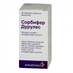 Сорбифер дурулес, табл. п/о 100 мг+60 мг №50 320 мг железа сульфата