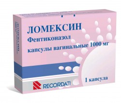 Ломексин, капс. ваг. 1000 мг №1