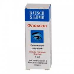 Флоксал, капли глазн. 0.3% 5 мл №1