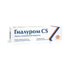 Гиалуром CS, 3 мл №1 протез синовиальной жидкости шприц