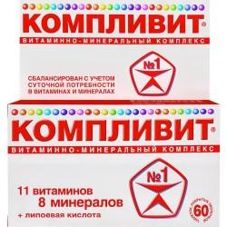 Компливит, табл. п/о пленочной №60